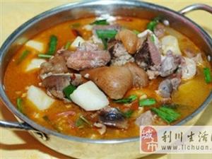 舌尖美食―腊蹄子火锅