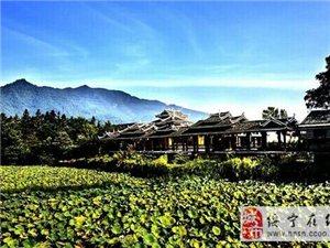 2014年国庆长假旅游攻略:澳门新葡京官网县花园阁国家湿地公园