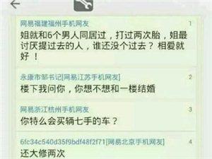 内涵段子,尿都笑出来了 zhuan