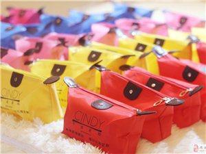 《CINDY新娘》国庆节1000个礼品免费送!