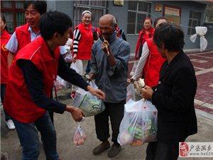 敬天下老人 扬中华美德 ――-户县公益志愿者协会为老服务活动纪实