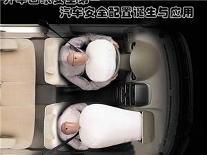 安全带与气囊互相作用可以挽救将近60%的生命