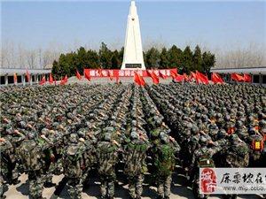 烈士的血不能白流!公祭烈士拷问并鞭策中国