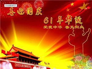 河南公布各地旅游投诉电话 权益受侵害可投诉