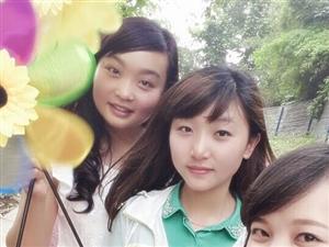 044【微女神】魏敏+越努力越幸运