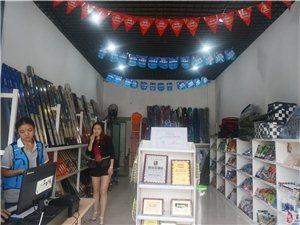 江南渔舍钓具富顺店开业啦,成为咱家会员,活动多多!