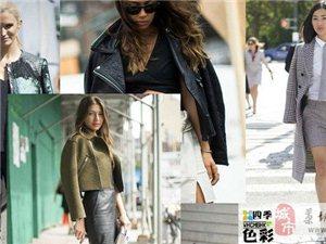 2014时装周潮人街拍 外套披着才时髦