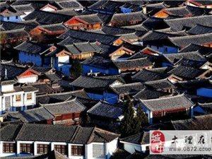 自驾游:必去的中国十大路线!
