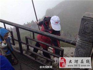 峨眉山环卫工悬崖边捡游客垃圾 脚下宽不足1米