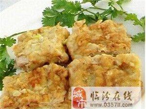 游遍全国各地,尝遍天下名菜:34省(区市)的代表菜(图)