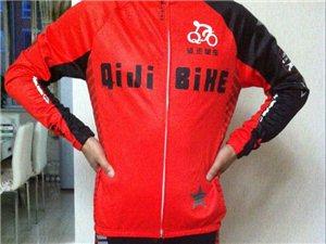 骑迹单车通知  冬季队服登记开始