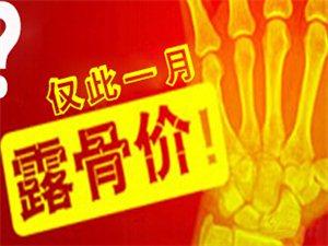 澳门星际,澳门星际赌场网址国庆、金秋惠商家活动正式拉开序幕!