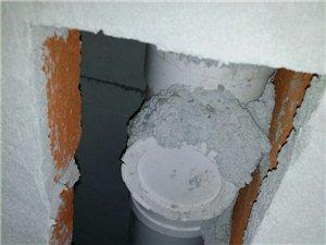 紫金华府承诺将雨水管做隔音处理到底做了没有???