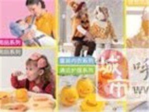 """台湾名牌""""黄色小鸭""""婴童系列商品隆重入驻海拉尔伊仕丹商场,十一钜惠!"""