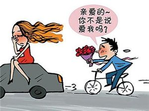 女人是在宝马上哭,还是在单车上笑?终于有答案了