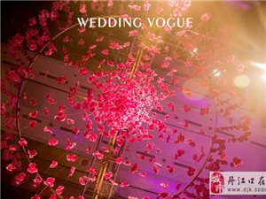 主题婚礼布置:思普瑞私人婚礼定制  堇色