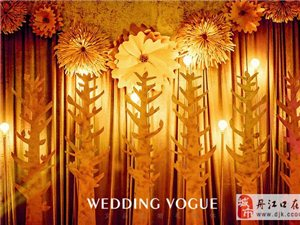 色系婚礼布置:瑞琳婚舍  金色年华