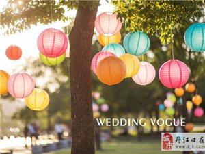 婚礼仪式区:22HOW婚礼日志 飞屋环游记