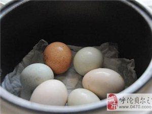 不用水煮鸡蛋,巨好吃,谁不学谁吃亏!!