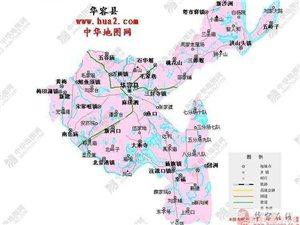 华容县村镇名称大全