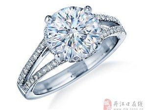 订婚戒指与结婚戒指的区别
