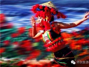 金沙网站凤凰谷:美景中看到的那位姑娘