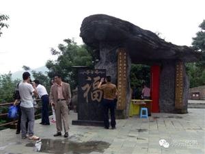 """金沙网站旅游:凤凰谷、菌子山10月""""亮灯""""迎客"""