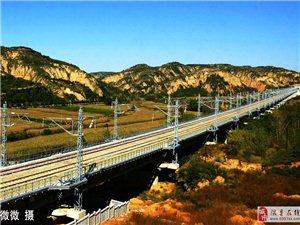 【美丽隰州】鹰击长空――中南铁路隰县段建设工地