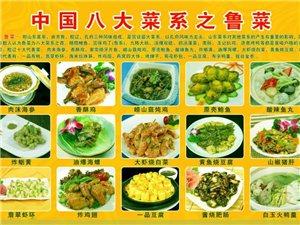 吃货必备:中国八大菜系