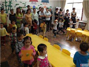 金豆豆9月展示活动及家长会