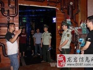 【岩城】福建龙岩消防国庆节期间排除火灾隐患158处