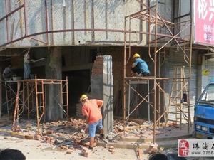 国庆长假期间,香洲区局拱北中队在巡查中发现,拱北粤海中路1036号南大