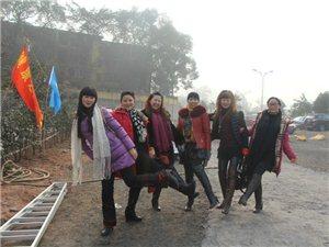2013年1月12日乐山哥来鸡汤馆4群联欢
