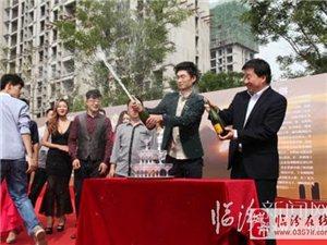 临汾本土首部都市青春偶像剧《派德森故事》开拍
