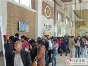 天元・上�|城3期高��-盛大交房