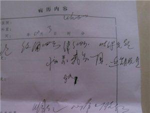 汉川市新人民医院儿科专家门诊 ― 想说爱你不容易!