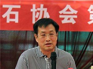 中国观赏石协会副会长甘肃省观赏石协会会长胡云寄语张家川在线发展