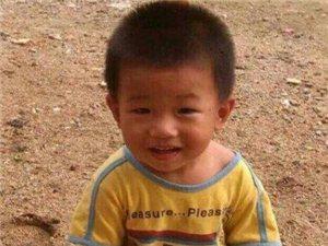 【紧急扩散:找孩子】河源市古竹镇黄塘村家门口附近失踪