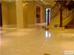 淮北净速公司地板打蜡 地毯清洗石材翻新等15005613121