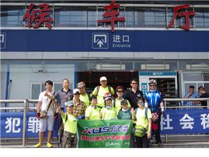 环香格里拉骑行攻略,中国钻石级最新骑行环线-2014大冶新起点单车亲身