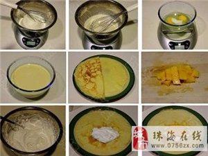 【芒果班戟】1、蛋、糖打匀,牛奶和面粉分次加入,打成面粉糊,放入牛油溶