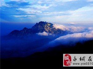 【穿越户外五岳之中岳嵩山篇】10.18-10.19穿越嵩山太室山