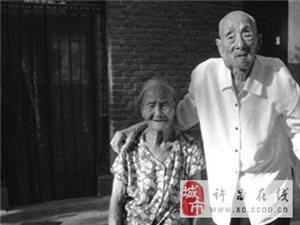 "�S昌之最――全��第一""高�邸狈蚱� 年�g相加215�q"