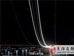 创意摄影:摄影师记录飞机起降时的长曝光照片,酷死了!