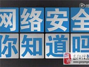 �W�j安全您知道多少?河北省首���W路安全日10月17日!