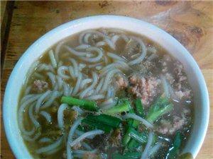 老锅米线——早餐必吃的美味