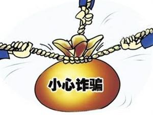 浦城公安局公众信息服务窗口