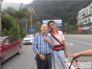 2014.9.20,第30次活动――――云南大峡谷一元门票游