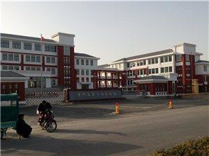 46棋牌县第二实验学校外景实拍