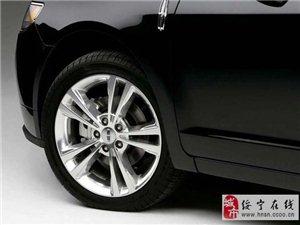 买轮胎不再上当,一张图让你明白轮胎的生产日期